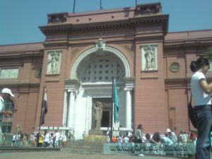 Entrata Museo del Cairo
