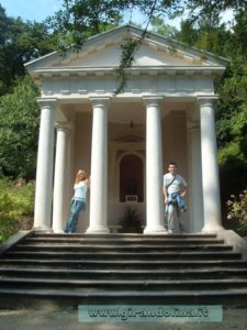 Museo Mozart all' interno del parco di Baden