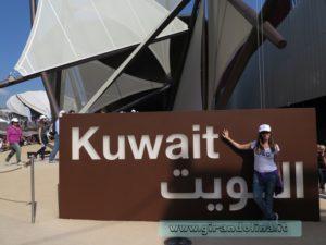 Il padiglione Kuwait, expo 2015
