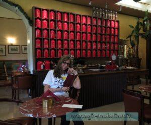 Caffè Peratoner a Pordenone