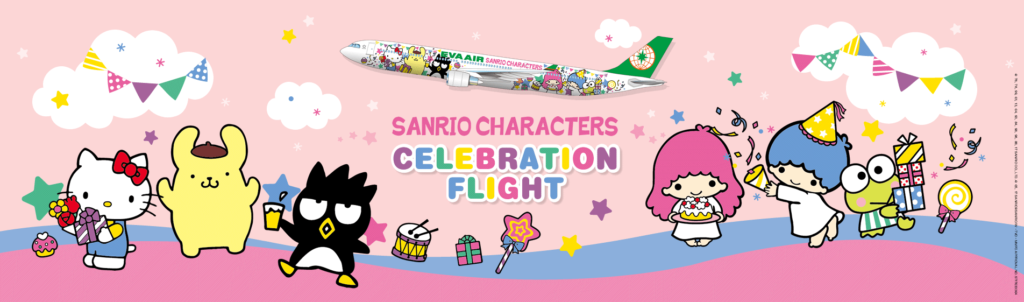 Volo senza destinazione super jet Hello Kitty Dream